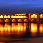 Isfahan. Sio-se-pol