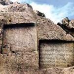 Gandsch Nameh: Keilschrifttafeln aus der achämenidischen Zeit. Hamedan