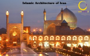 Iran Tourism Industry