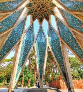 Iran architect