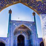 Sites du patrimoine mondial de l'UNESCO en Iran