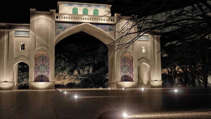 Qorna Gate