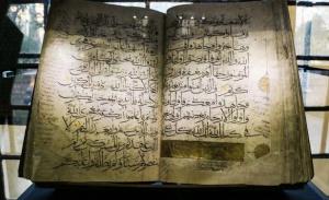 Hefdah-man Quran