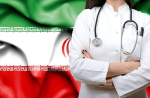 Iran Medical Tours