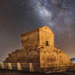Pasargades: Le Tombeau de Cyrus le Grand