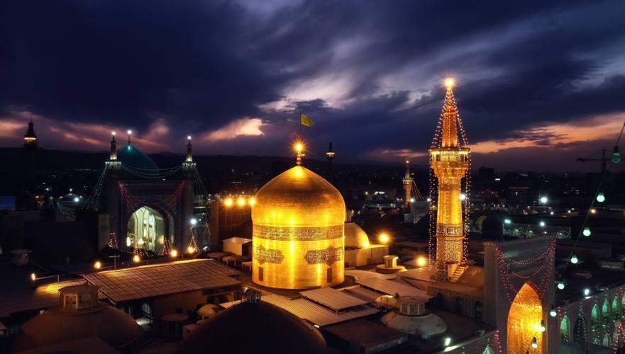 Mausolée de l'imam Reza