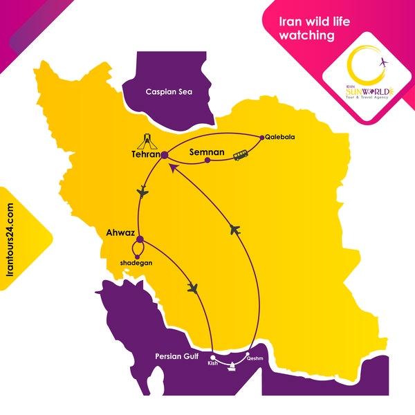 Iran map-wild life watching tour path