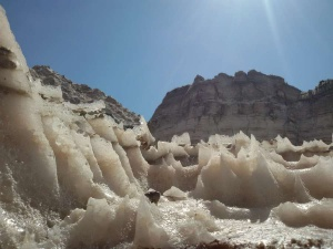 Jashak salt mountains