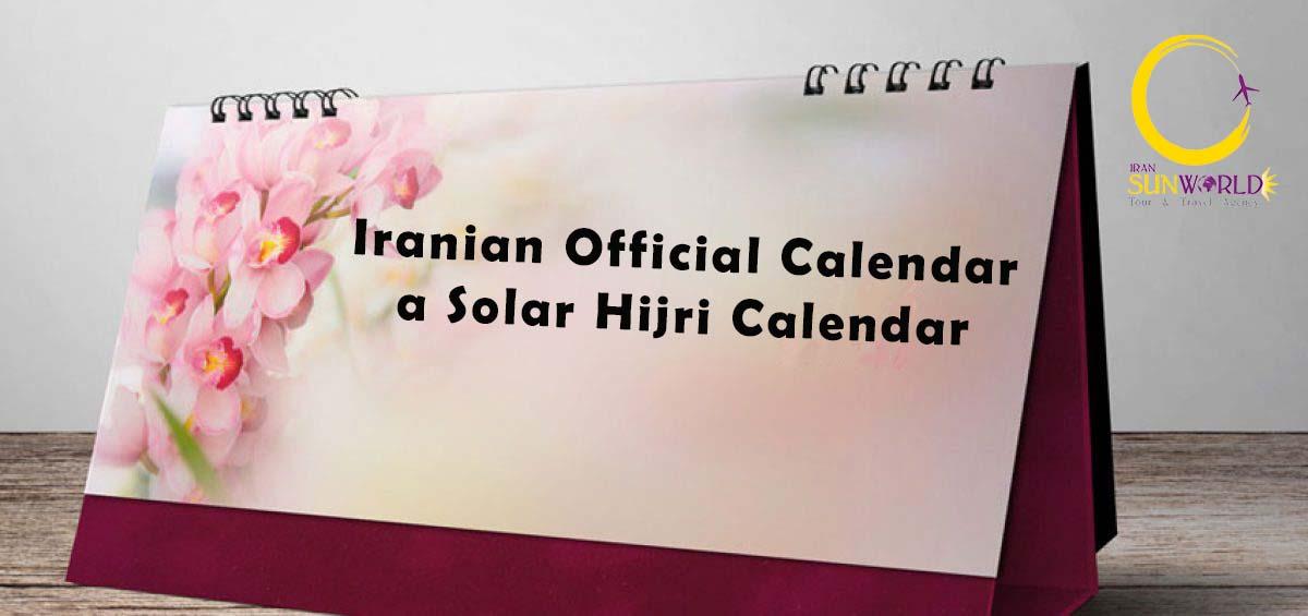 Iranian official calendar